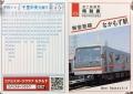 M30_NAKAMOZU_01.jpg