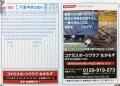 M30_NAKAMOZU_02.jpg