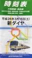 YAMATOJI_LINE_BOOK_01.jpg