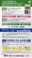 YAMATOJI_LINE_BOOK_02.jpg