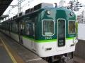 s-IMG_0840.jpg