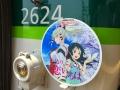 s-IMG_3178.jpg