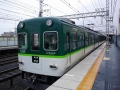 s-Keihan_1458_Takii_Local_Kayashima_2209.jpg