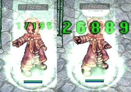 ハイネス5比較 ←オフェル無 →有