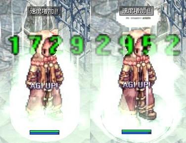 サンク比較 ←オフェル無 →有