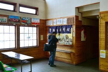 北海道旅行201401(57)
