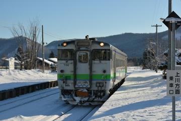 北海道旅行201401(74)