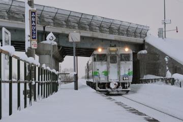 北海道旅行201401(88)