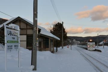 北海道旅行201401(108)
