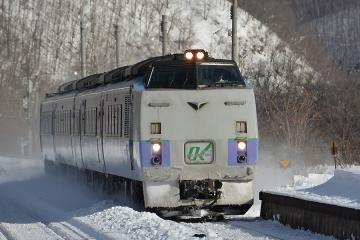 北海道旅行201401(111)