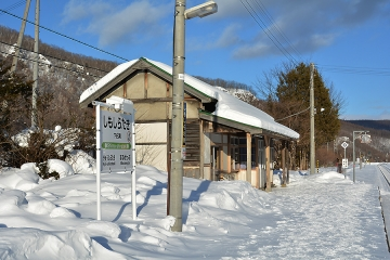 北海道旅行201401(114)