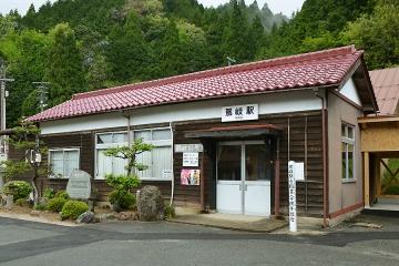 那岐駅(3)