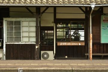 蔵宿駅cafe_cotori(5)
