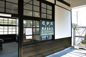 永尾駅改修(5)