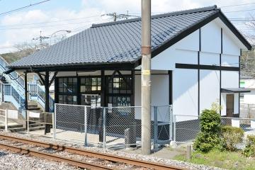 永尾駅改修(6)