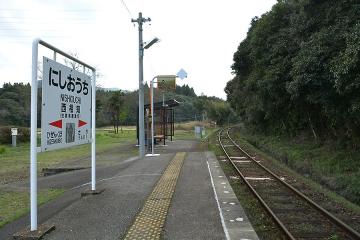 西相知駅改修(3)