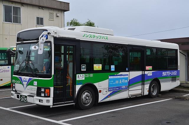 KL-HU2PMEE ちばグリーンバス CG...