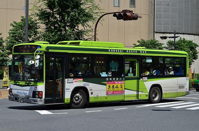 KL-HU2PMEE 国際興業バス