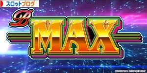 B-MAX.jpg