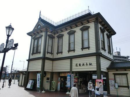 道後温泉駅前 (3)