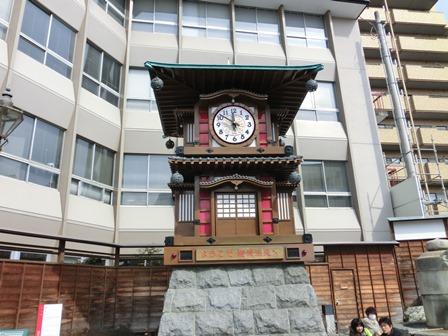 道後温泉駅前 (6)