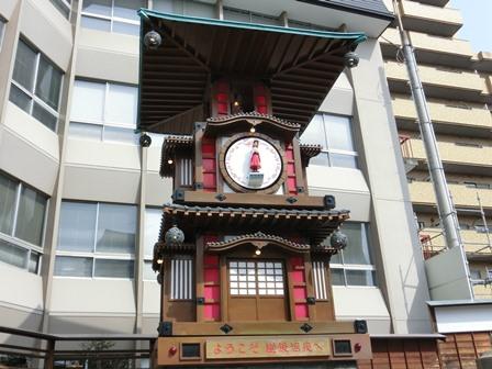 道後温泉駅前 (9)