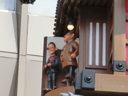 道後温泉駅前 (11)