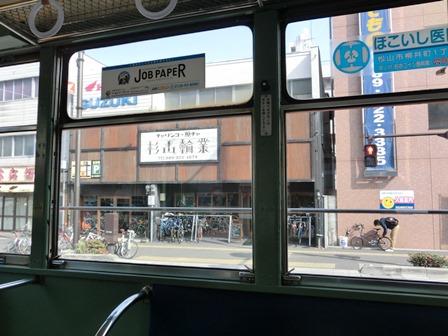松山の車窓から (1)