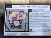 松山城 (26)