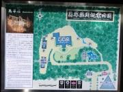 萬翠荘 (1)