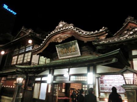 松山よる (3)