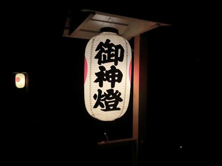 松山よる (5)