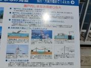 しまなみ2014-3 (11)