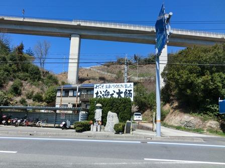 しまなみ2014-4 (4)