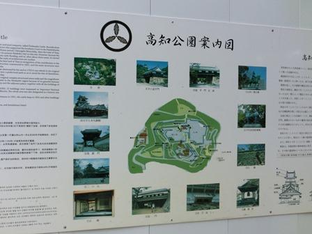 高知城 (4)
