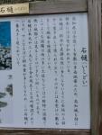 高知城 (33)