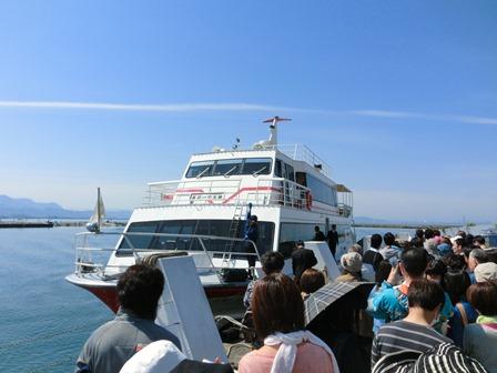 竹生島 (1)