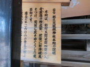 竹生島3 (4)