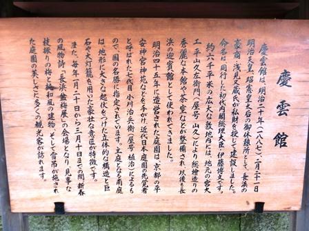 長浜 (2)