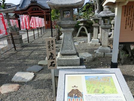 豊国神社 (7)