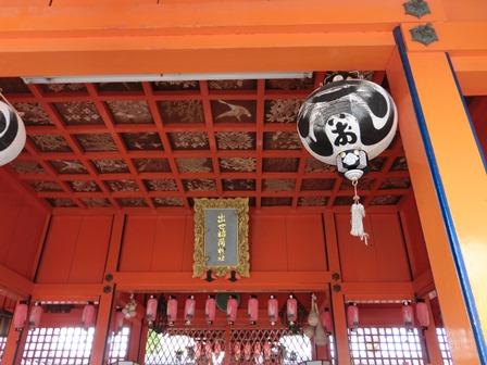 豊国神社 (17)
