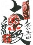 竹生島宝厳寺2