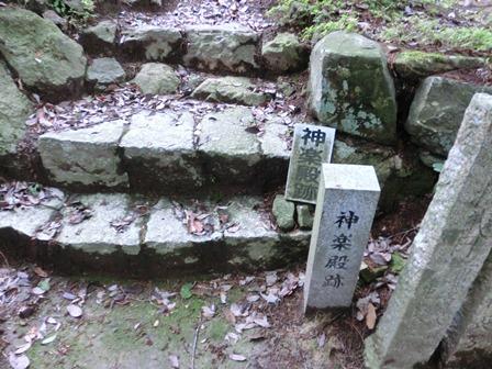 石上布都魂神社3 (9)
