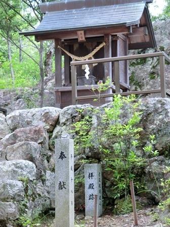 石上布都魂神社3 (10)