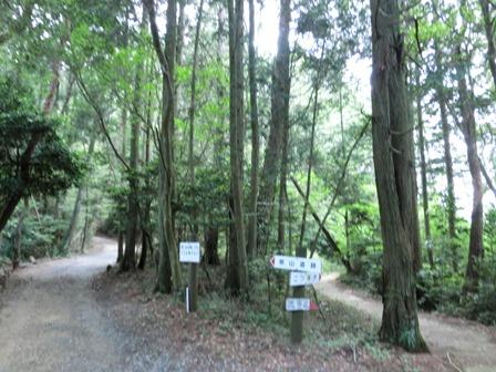 熊山遺跡 (2)