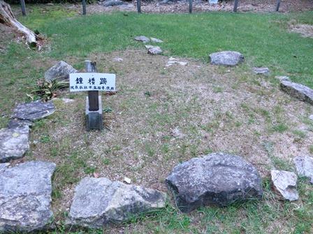 熊山遺跡 (11)