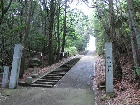熊山神社 (1)