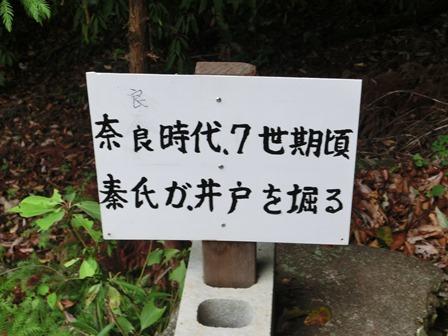 熊山神社 (5)