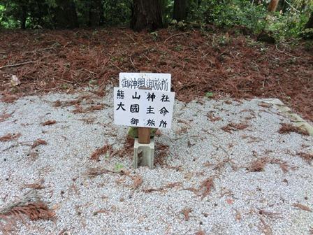 熊山神社 (8)