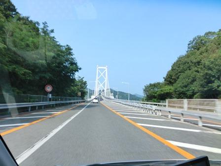 四国へ (1)